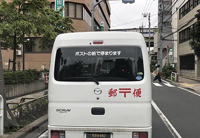 【丸ゴシック・楷書体】フォントの違和感