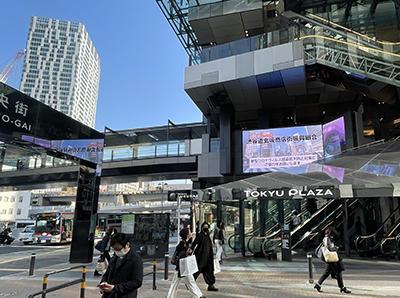 コロナ感染対策【啓蒙動画制作】in渋谷道玄坂