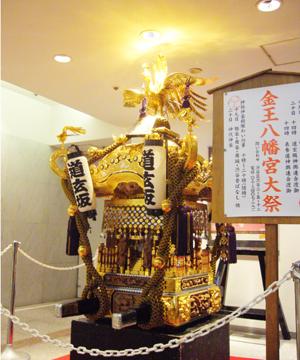 09mikoshi.jpg