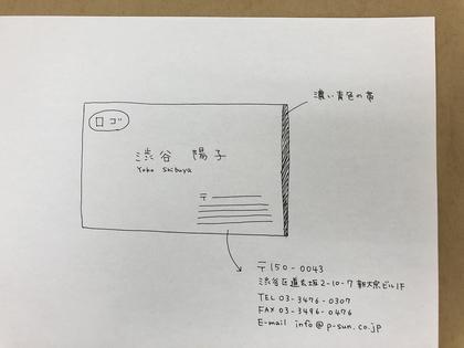 IMG_8347_2.jpg