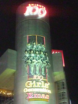 girlsxmas1201.jpg