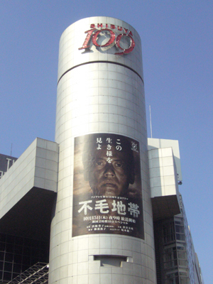 humouchitai091014.jpg