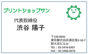 ppt%20meishi.jpg
