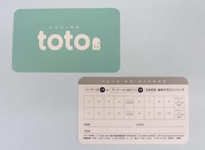 totopointcard.jpg