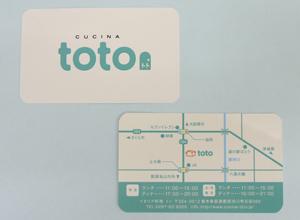 totoshopcard.jpg