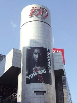 yomiuri100112.jpg