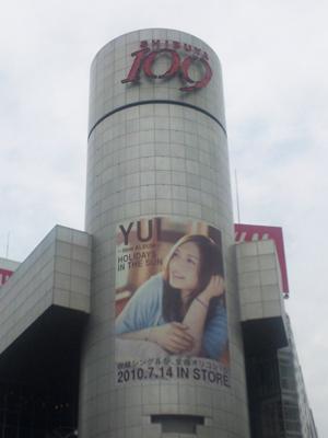 yui100714.jpg