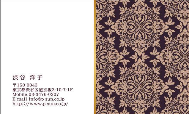 デザイン名刺 カジュアル DCY-068