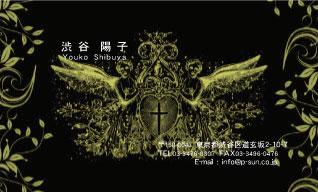 デザイン名刺 カジュアル DCY-001