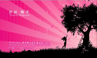 デザイン名刺 カジュアル DCY-009