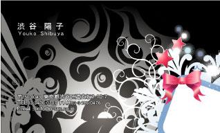 デザイン名刺 カジュアル DCY-010