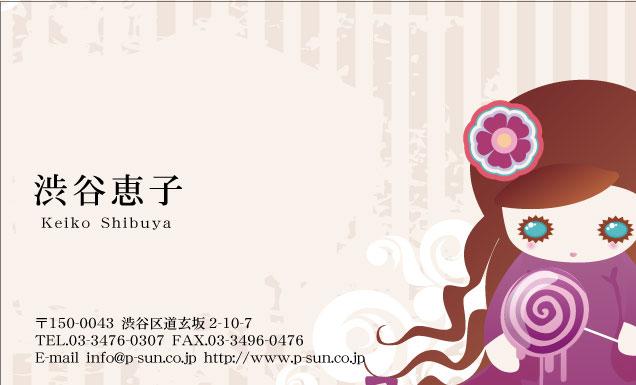 デザイン名刺 カジュアル DCY-029