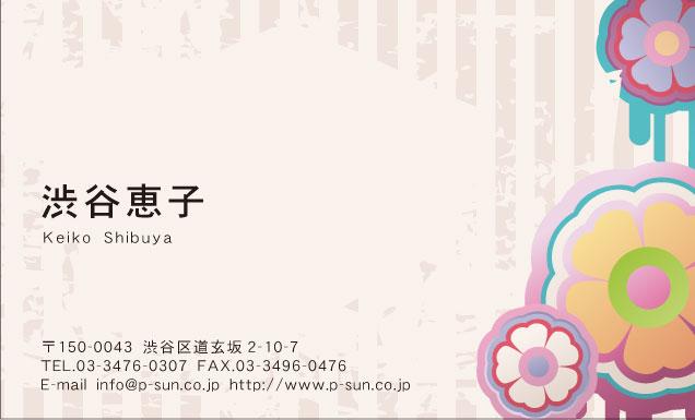 デザイン名刺 カジュアル DCY-030
