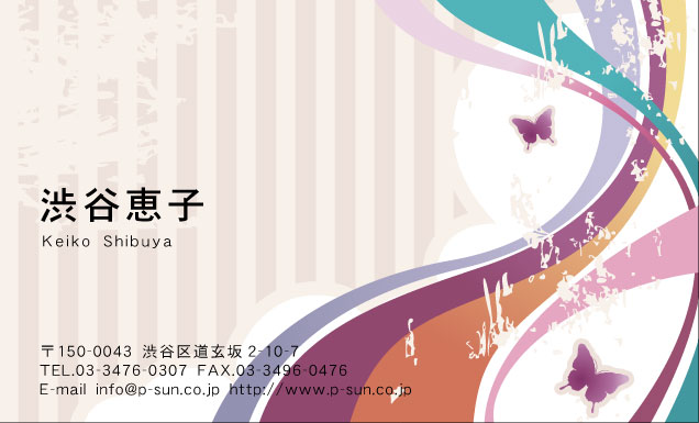 デザイン名刺 カジュアル DCY-031