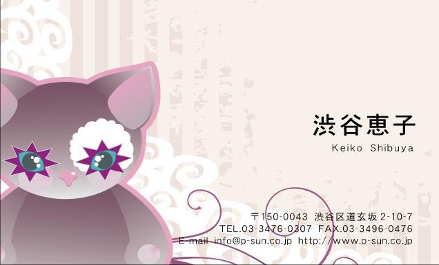 デザイン名刺 カジュアル DCY-032