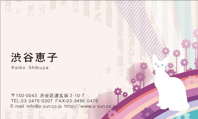 デザイン名刺 カジュアル DCY-033