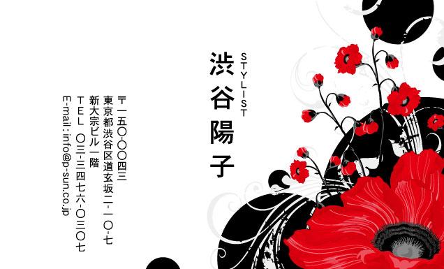 デザイン名刺 カジュアル DCY-037