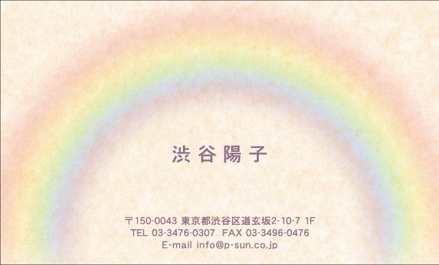 デザイン名刺 カジュアル DCY-045