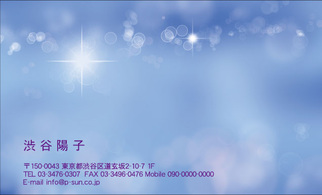 デザイン名刺 カジュアル DCY-052