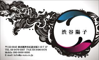 デザイン名刺 カジュアル DCY-055