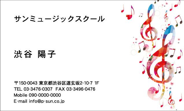 デザイン名刺 カジュアルDCY-057