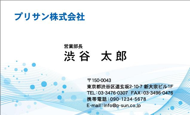 デザイン名刺 カジュアル DCY-060