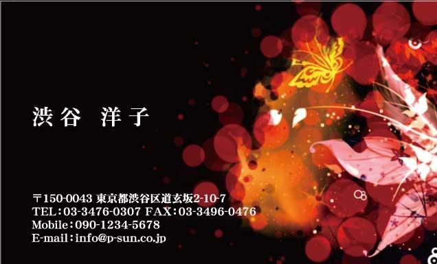デザイン名刺 カジュアルDCY-062
