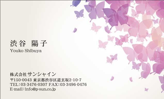 デザイン名刺 カジュアル DCY-063