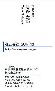 デザイン名刺スタンダード DT-003