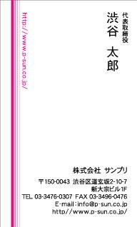 デザイン名刺スタンダード DT-004