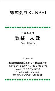 デザイン名刺スタンダード DT-005