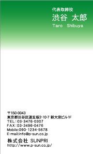 デザイン名刺スタンダード DT-007