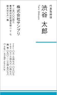 デザイン名刺スタンダード DT-013