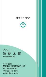 デザイン名刺スタンダード DT-015