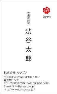 デザイン名刺スタンダード DT-019