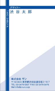 デザイン名刺スタンダード DT-029