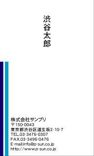 デザイン名刺スタンダード DT-033
