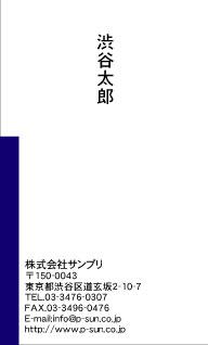デザイン名刺スタンダード DT-034