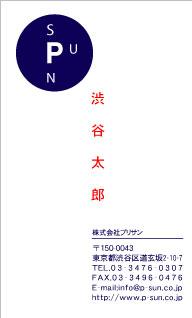 デザイン名刺スタンダード DT-037