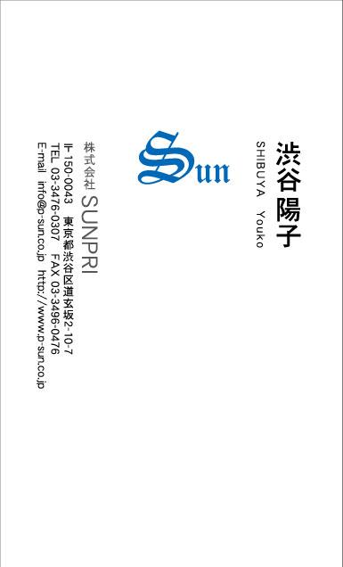 デザイン名刺スタンダード DT-038