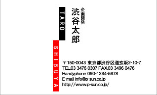 デザイン名刺スタンダード DY-003