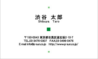 デザイン名刺スタンダード DY-004