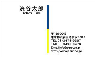 デザイン名刺スタンダード DY-005
