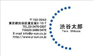 デザイン名刺スタンダード DY-012