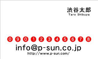 デザイン名刺スタンダード DY-013