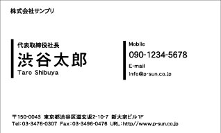 デザイン名刺スタンダード DY-022