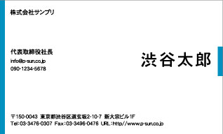 デザイン名刺スタンダード DY-024