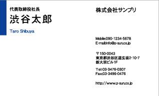 デザイン名刺スタンダード DY-026