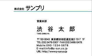 デザイン名刺スタンダード DY-030