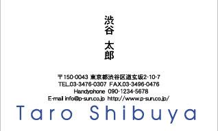 デザイン名刺スタンダード DY-035